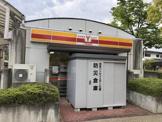 ヤマザキYショップ奈良ニッセイエデンの園店