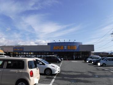 おかじま敷島食品館の画像1
