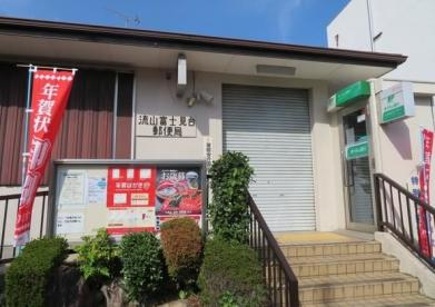 流山富士見台郵便局の画像1