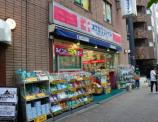 ココカラファイン 大塚店