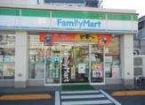 ファミリーマート 板橋舟渡三丁目店