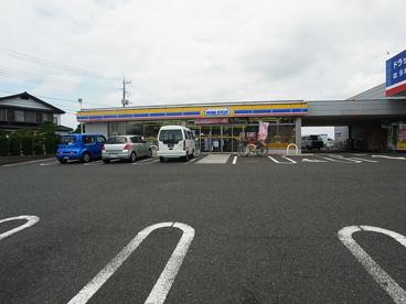 ミニストップ 町田木曽町店の画像1
