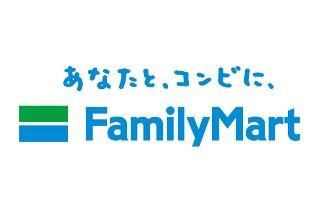 ファミリーマート盛岡本町通一丁目店の画像1