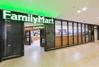 ファミリーマート 堺市立総合医療センター店の画像1