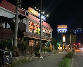 びっくりドンキー 上野芝店の画像1