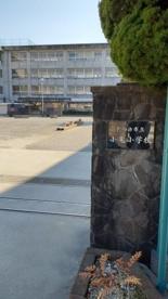たつの市立小宅小学校の画像1