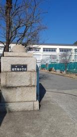 たつの市立龍野東中学校の画像2