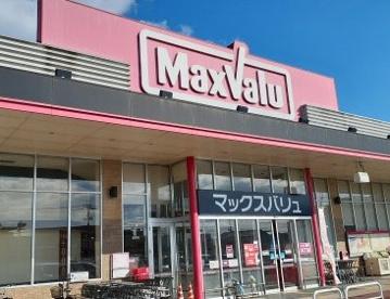 Maxvalu(マックスバリュ) 龍野店の画像1