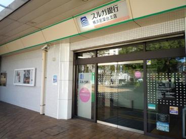 スルガ銀行横浜若葉台支店の画像1