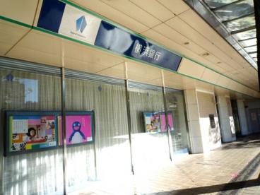 横浜銀行横浜若葉台支店の画像1