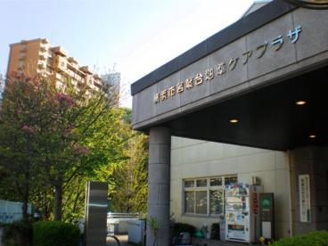 横浜市地域ケアプラザ 若葉台地域ケアプラザの画像1