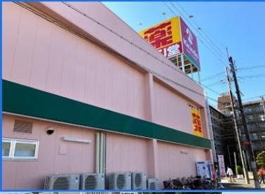 キリン堂 茨木小川店の画像1