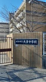 姫路市立大津中学校の画像1