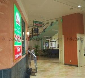 サイゼリヤ コムボックス光明池店の画像1