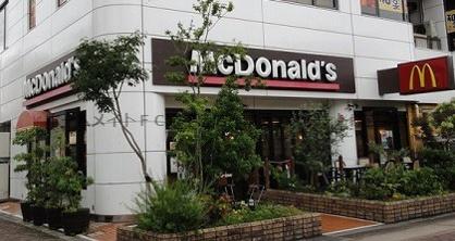 マクドナルド 光明池店の画像1