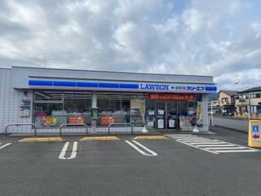 ローソンLTF塚原店の画像1