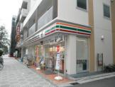 セブンイレブン 墨田亀沢1丁目店