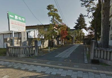 仙北保育園の画像1