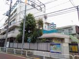 東大井保育園