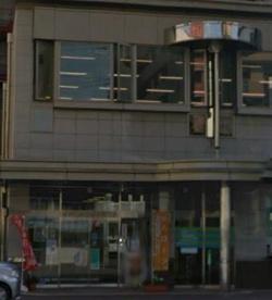 盛岡信用金庫 本町店の画像1