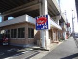 ジョナサン 鮫洲店