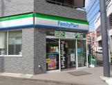 ファミリーマート 南品川三丁目店