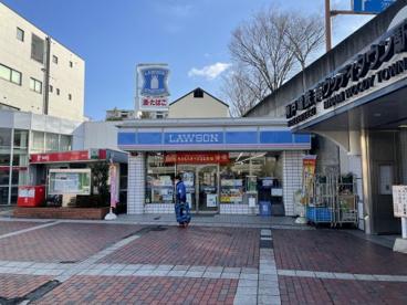 ローソン 三田すずかけ台店の画像1
