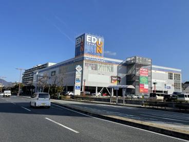 エディオン三田ウッディタウン店の画像1