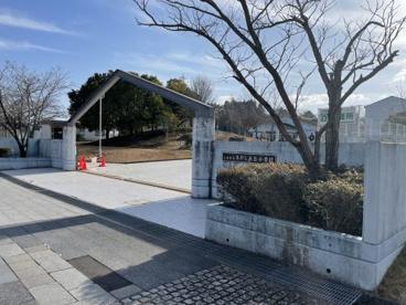 三田市立あかしあ台小学校の画像1