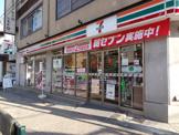 セブン-イレブン 南品川3丁目店