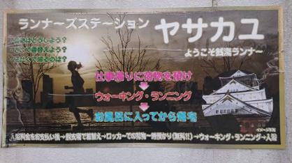 八阪湯の画像2