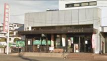 盛岡信用金庫 高松支店
