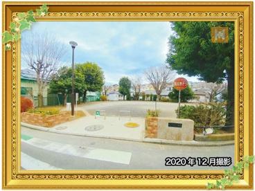 笹野台第三公園の画像1