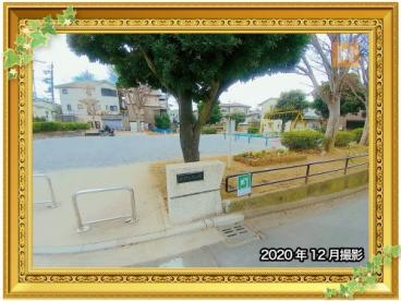 笹野台南公園の画像1