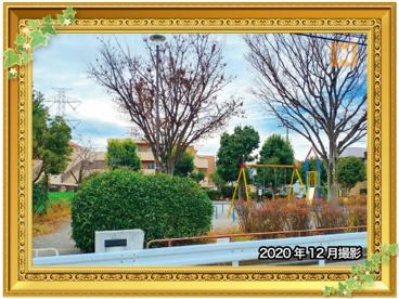 東希望が丘第七公園の画像1