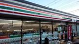セブンイレブン 千葉宮田店