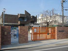 枚方市立磯島小学校の画像1