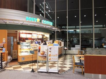 ドトールコーヒーショップ 関西医科大学附属枚方病院店の画像1
