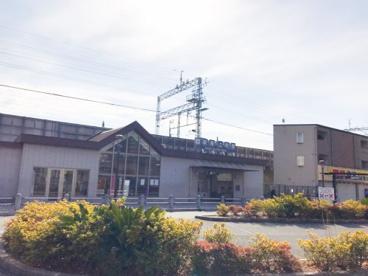 阪急 上牧駅の画像1