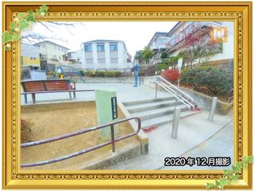 東希望が丘第二公園の画像1