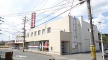 水島信用金庫中島支店