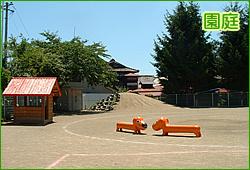 キンダーホームの画像1