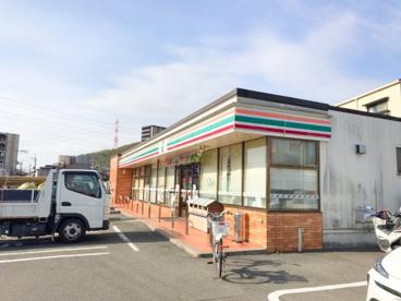 セブン-イレブン 島本高浜店の画像1