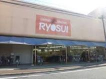RYOSUI(両水) 並榎店