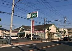 業務スーパー 福生店の画像1