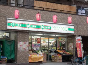 ローソンストア100 LS中野新井四丁目店の画像1