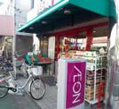 まいばすけっと練馬北町商店街店