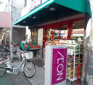 まいばすけっと練馬北町商店街店の画像1