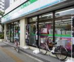 ファミリーマート練馬北町二丁目店