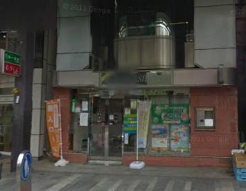 盛岡信用金庫 大通支店の画像1